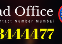 KBC Head Office Real Number